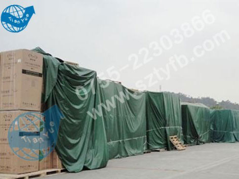 Outdoor goods waterproof tarp