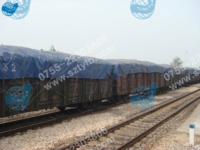 Train tarpaulin